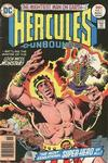 Cover for Hercules Unbound (DC, 1975 series) #7