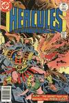 Cover for Hercules Unbound (DC, 1975 series) #11