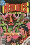 Cover for Hercules Unbound (DC, 1975 series) #12