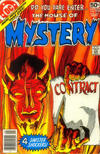 Cover for House of Mystery (DC, 1951 series) #260