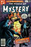Cover for House of Mystery (DC, 1951 series) #291