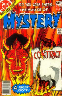 Cover Thumbnail for House of Mystery (DC, 1951 series) #260
