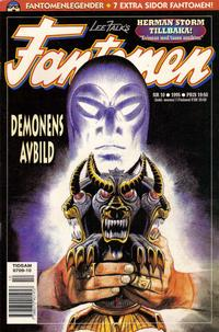 Cover Thumbnail for Fantomen (Semic, 1963 series) #10/1995
