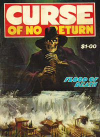 Cover Thumbnail for Curse of No Return (Gredown, 1983 series)