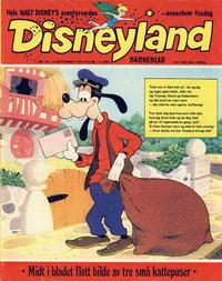 Cover Thumbnail for Disneyland barneblad (Hjemmet / Egmont, 1973 series) #19/1975