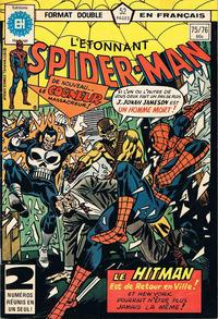 Cover Thumbnail for L'Étonnant Spider-Man (Editions Héritage, 1969 series) #75/76