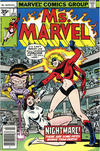 Cover Thumbnail for Ms. Marvel (1977 series) #7 [35 cent cover price variant]