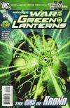 Cover for Green Lantern (DC, 2005 series) #63 [Brett Booth Variant Cover]