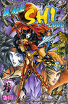 Cover for Manga Shi 2000 (Crusade Comics, 1997 series) #2