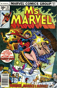 Cover Thumbnail for Ms. Marvel (Marvel, 1977 series) #10 [35 cent cover price variant]