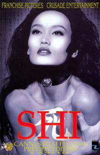 Cover Thumbnail for Shi: The Cannes Film Festival Edition (Crusade Comics, 1999 series)