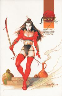 Cover Thumbnail for Shi: Senryaku Collected Edition (Crusade Comics, 1995 series)