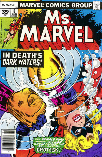 Cover for Ms. Marvel (Marvel, 1977 series) #8 [35 cent cover price variant]