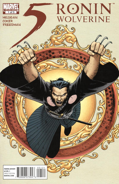 Cover for 5 Ronin (Marvel, 2011 series) #1 [Cover B]