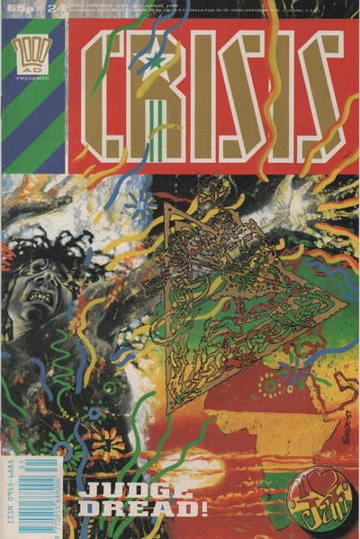 Cover for Crisis (Fleetway Publications, 1988 series) #24