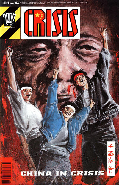 Cover for Crisis (Fleetway Publications, 1988 series) #42