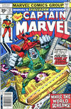 Cover Thumbnail for Captain Marvel (1968 series) #52 [35¢ Price Variant]