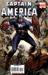 Cover Thumbnail for Captain America (2005 series) #600 [2nd Printing]