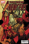 Cover for Los Nuevos Vengadores, the New Avengers (Editorial Televisa, 2006 series) #22