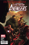 Cover for Los Nuevos Vengadores, the New Avengers (Editorial Televisa, 2006 series) #26