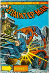 Cover for Σπάιντερ Μαν [Spider-Man] (Kabanas Hellas, 1977 series) #13