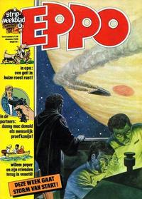 Cover Thumbnail for Eppo (Oberon, 1975 series) #11/1977