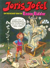 Cover Thumbnail for Joris Jofel en de schat van de Rosse Ridder (Classics/Williams, 1974 series)