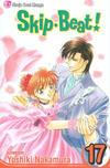 Cover for Skip Beat! (Viz, 2006 series) #17