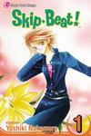 Cover for Skip Beat! (Viz, 2006 series) #1