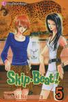 Cover for Skip Beat! (Viz, 2006 series) #5
