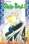 Cover for Skip Beat! (Viz, 2006 series) #7