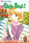 Cover for Skip Beat! (Viz, 2006 series) #8