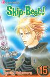 Cover for Skip Beat! (Viz, 2006 series) #15
