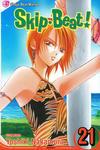 Cover for Skip Beat! (Viz, 2006 series) #21