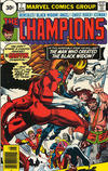 Cover for The Champions (Marvel, 1975 series) #7 [30¢ Price Variant]