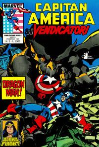 Cover Thumbnail for Capitan America & i Vendicatori (Edizioni Star Comics, 1990 series) #2