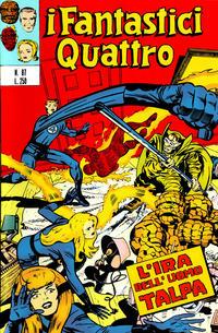 Cover Thumbnail for I Fantastici Quattro (Editoriale Corno, 1971 series) #87