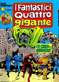 Cover Thumbnail for I Fantastici Quattro Gigante (Editoriale Corno, 1978 series) #23