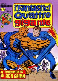 Cover Thumbnail for I Fantastici Quattro Gigante (Editoriale Corno, 1978 series) #24