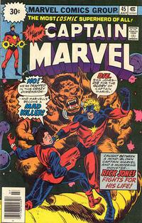Cover Thumbnail for Captain Marvel (Marvel, 1968 series) #45 [30¢ Price Variant]