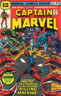 Cover for Captain Marvel (Marvel, 1968 series) #44 [30¢ Price Variant]