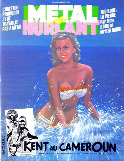 Cover for Métal Hurlant (Les Humanoïdes Associés, 1975 series) #78