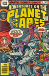 Cover Thumbnail for Adventures on the Planet of the Apes (1975 series) #6 [30 cent cover price variant]