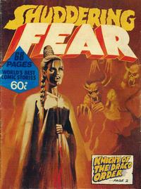 Cover Thumbnail for Shuddering Fear (Gredown, 1978 series) #[nn]