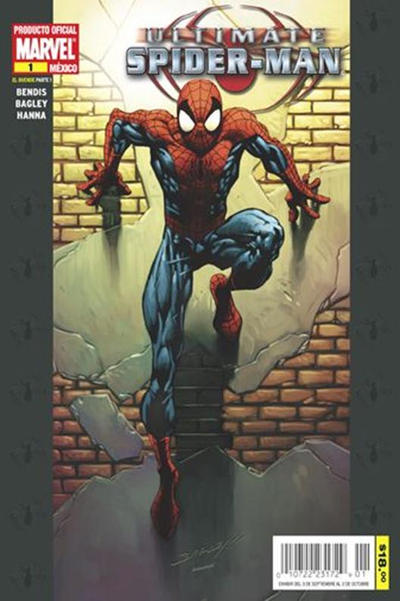 Cover for Ultimate Spider-Man (Editorial Televisa, 2007 series) #1