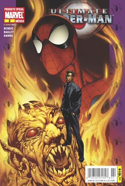 Cover for Ultimate Spider-Man (Editorial Televisa, 2007 series) #2