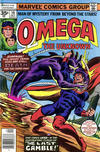 Cover Thumbnail for Omega the Unknown (1976 series) #10 [35c Variant]