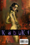 Cover for Kabuki (Marvel, 2004 series) #8 [Variant Edition]
