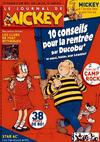 Cover for Le Journal de Mickey (Hachette, 1952 series) #2935
