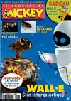 Cover for Le Journal de Mickey (Hachette, 1952 series) #2927